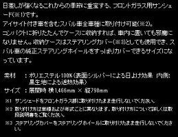 【STI正規パーツ取扱】
