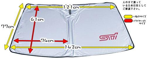 欠品中*6月末入荷予定【STI-スバル】フロントガラス用サンシェード/日除けステアリングカバーセット【SaM】