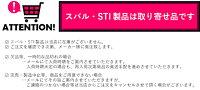 【6/22からポイント10倍!】【STI-スバル】STIステッカーB/チェリーレッドSTSG11100810【SaM】