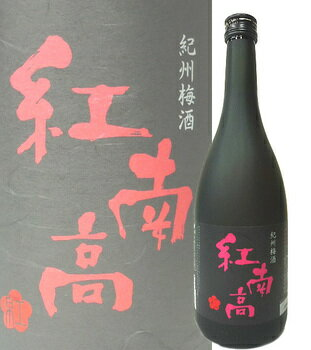中野BC 紅南高梅酒720ml 2007年大阪天...の商品画像