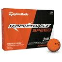 テーラーメイドゴルフ(TaylorMade Golf) RocketBallz SPEED Orange / ロケットボールズ スピード オレンジ ボール