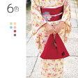 最大35倍+5倍有職/Yu-soku 風呂敷 東袋 伝統色 【 日本製 ふろしき エコバッグ 手さげ 手提げ 和装 和服 おしゃれ かわいい レディース 浴衣 】 05P27May16