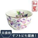 和藍 華よひら いっぷく碗 (単品)2種   結婚祝い 茶碗...