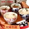 ご飯茶碗のイメージ