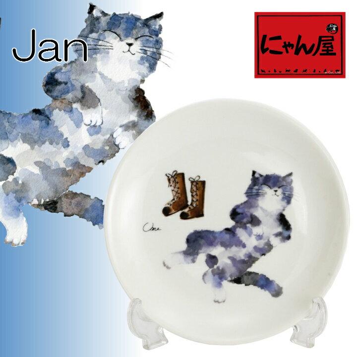 【にゃん屋】シリーズ島猫飾り皿 ジャン(皿立て付)05P01Oct16