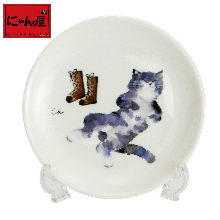 にゃん屋 島猫 飾り皿 ジャン(皿立て付) | ネコ 雑貨 かわいい おしゃれ 陶器 インテリア 収納 整理 アクセサリー ディスプレイ 飾り 皿 小物入れ 鍵置き 玄関 鍵 トレー トレイ モダン 鍵置き場 セラミック藍