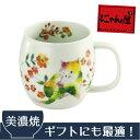 にゃん屋 花猫 マグカップ イエロー   美濃焼 マグカップ...