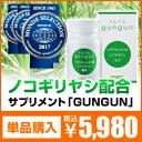 株式会社美彩 GUNGUN-ぐんぐん-[ノコギリヤシ配合サプ...