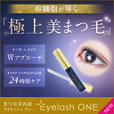 株式会社美彩 Eyelash ONE-アイラッシュワン-[ま...