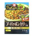 ヤマモリ プーパッポンカリーの素 115g (旧・蟹と卵のカレー炒めの素)