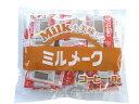 ミルメーク コーヒー 顆粒 (8g×40) 【給食用】ストロー付き 【大島食品工業】