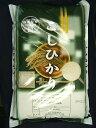 令和1年 【特別栽培米】岐阜県産コシヒカリ 玄米20Kg(10Kg×2)(精米サービス)白鳥ファーム 【送料無料】北海道/沖縄/離島は追加送料