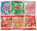 タナカ1食用ふりかけ50入×2【買いまわり】お好きな種類2個(計100ヶ入り)