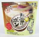【徳用】お釜にポン 小粒 50粒入(1〜2合用)  昭和産業製