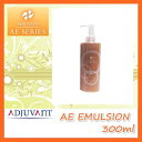 Ae-emulsion300ml