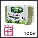 メートル・サボン・ド・マルセイユ マルセイユ石鹸(オーセンティック) オリーブ100g(ゆうメール送料無料)お試し用