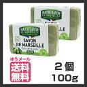 【2個セット】メートル・サボン・ド・マルセイユ マルセイユ石鹸(オーセンティック) オリーブ100g【ゆうメール送料無料】