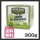 メートル・サボン・ド・マルセイユ マルセイユ石鹸 オリーブ300g