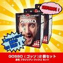 【2個セット】ラグジー GOSSO (ゴッソ) 鼻毛 ブラジ...