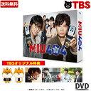 MIU404 / ディレクターズカット版 / DVD-BOX(送料無料・6枚組)/ 綾野剛 星野源 岡田健史 橋本じゅん
