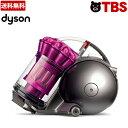 ダイソン dyson DC48 モーターヘッド / 掃除機 キャニスター v4 パワフル コンパクト フトンツール ノズル 掃除