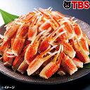 ボイル 本ズワイガニ 爪肉 ( リングカット ) 計 500g (約18〜25本) / 蟹 かに ズワイガニ ずわい 贅沢 鍋 天ぷら 食材