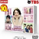 Blu-ray>TVドラマ>日本商品ページ。レビューが多い順(価格帯指定なし)第5位