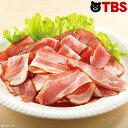 お徳用 ! ベーコン 切り落とし / 1kg / 豚バラ肉 豚肉 バラ肉 バラ 訳あり ワケあり お徳用 たっぷり 炒め物 煮物 スープ
