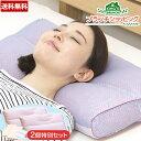 西川 眠りすと more/ 2...