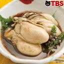広島県産蒸し牡蠣「珠せいろ」/1kg【TBSショッピング】