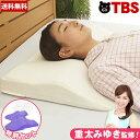 枕 まくら 快眠 低反発 美姿勢まくら / 低反発枕 低め ...