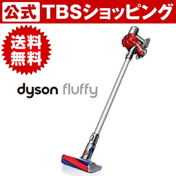 【送料無料】ダイソン サイクロン掃除機 DC74 MORD/ フトンツール付き dc74 V6 デジタルモーター dyson fluffy フラフィ ダイソン ...