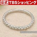 18金合計0.5ctダイヤエターナルリング/ ダイア 指輪 0.5カラット ピンクゴールド イエローゴールド ホワイトゴールド ギフト / プレゼント にもおすすめ