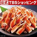 ボイル 本ズワイガニ 爪肉 ( リングカット ) 計 500g (約18〜25本)/ カニ 蟹 かに ずわい ズワイ 贅沢 鍋 天ぷら 食材