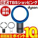 【 3日間限定 特別価格 送料無料 】 ダイソン dyson...