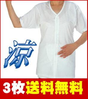 護理的衣服護理內衣 [夏天,涼爽的差異磁帶 [襯衫] 找到三個護理產品內衣 (用品保健福利設備內部下穿戴的服裝內衣內衣襯衫女裝男裝銀護理) [男女]。