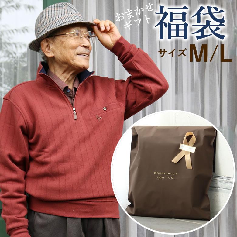 シニアファッション紳士ファッショントップス3点福...の商品画像