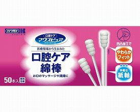 口腔護理產品護理口腔護理拭 50 本書的護理