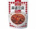 キューピーカロリーチョイス 麻婆豆腐55804 160g(24個入り)[介護食 介護食品 ] 【楽天スーパーセール】