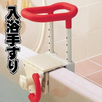 獻壽浴欄杆高度調整 (上升老年 TC 集市防滑扶手扶手沐浴的用品老方便玩具老年浴室歲禮品饋贈奶奶的一天)
