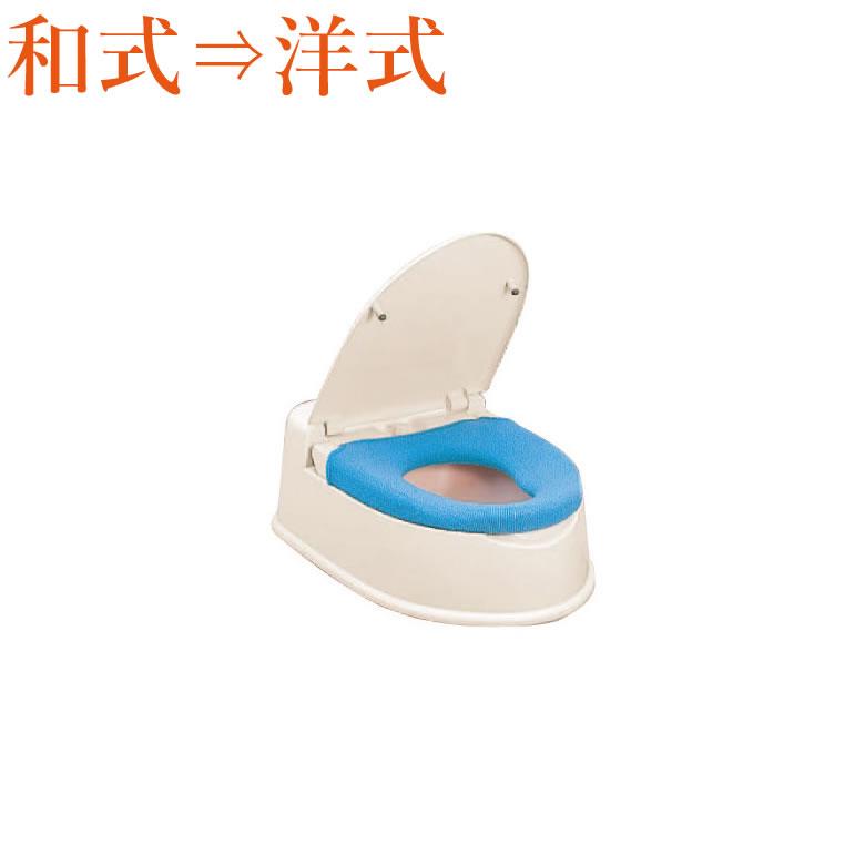簡易洋式トイレ洋風便座両用型デラックス(和式トイレ洋式便器洋式便座介護トイレ簡易トイレ洋式便座和式ト