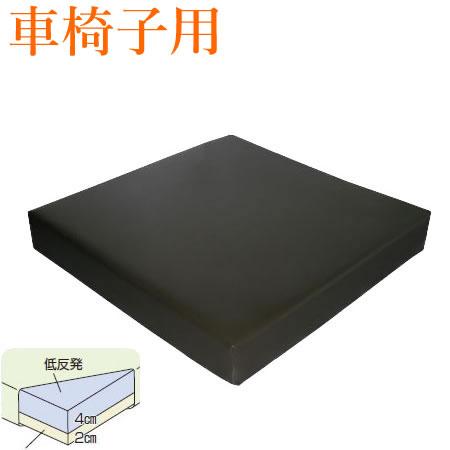 車椅子用2層クッション合皮レザー[リバーシブル]床ずれ防止/車椅子関連用品/車いす座位保持用具/介護