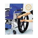 車椅子車輪カバー[ピジョンタヒラ]車いす 車イス 介護用品 福祉用具 車椅子 関連 【楽天お買い物マラソン】