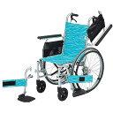 アルミ軽量折りたたみ自走式車椅子 NA-L8W[肘掛け跳ね上げ、レッグサポート開閉&着脱式][