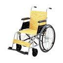 アルミ超軽量折りたたみ自走式車椅子 NA-L8 [日進医療器]送料無料 車いす 車イス介護用