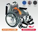 アルミ自走用車椅子 AR-501 AH [エアハブ付]車いす 送料無料 松永製作所う介護用品 介護 車いす 車イス