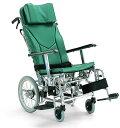 《送料無料》ティルテリング&リクライニング車椅子【カワムラサイクル】KXL16-42(ノンパンク...