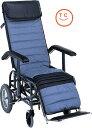 リクライニング車椅子[介助タイプ]フルリクライニング4型[手動・背・足・連動/手動座高調節式]車いす 送料無料 リクライニング松永製作所