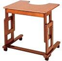 ショッピングサイドテーブル サポートテーブルB車椅子 関連 福祉介護用品