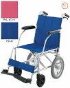 介助用アルミ軽量折りたたみコンパクト車椅子 NAH-209